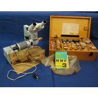 Металлографический микроскоп ММУ3 Метам Р1
