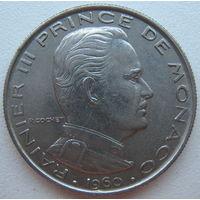 Монако 1 франк 1960 г. (d)