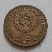2,5 эскудо 1977 г. Кабо Верде