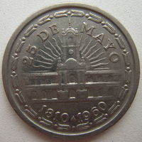 Аргентина 1 песо 1960 г. 150 лет свержению Испанского Вице-короля (d)
