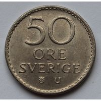 Швеция 50 эре, 1973 г.