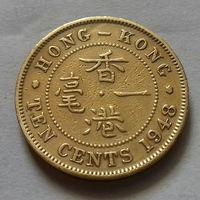 10 центов, Гонконг 1948 г.