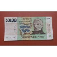 Банкнота 500 000 песо Аргентина P-309