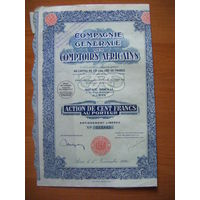 Compagnie generale des Comptoirs Africains, сертификат  акций, Париж, 1926 г.