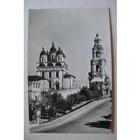 Редькин М.(фото), Астрахань (07), 1966, чистая.