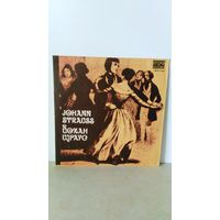 Johann Strauss/ Fragments from Operettas./. Mint