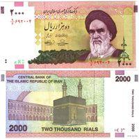 Иран. 2000 риалов (образца 2005 года, P144d, подпись 36, UNC)