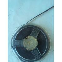 Катушка с пленкой для аудиозаписей 70-е года СССР