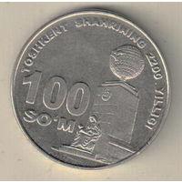 Узбекистан 100 сум 2009 2200 лет городу Ташкент, монумент