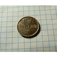 Литва 5 центов 1925