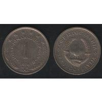 Югославия _km59 1 динар 1978 год (h01)