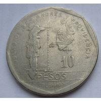 Колумбия 10 песо 1981