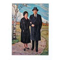 Живопись. Портрет А.А, Громыко с супругой.  Известные личности. Чистая.