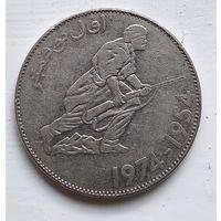 Алжир 5 динаров, 1974 20 лет Алжирской революции 4-12-19