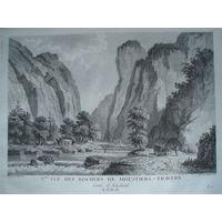 Офорт Вид на долину в горах. 1780-е годы. #2/2