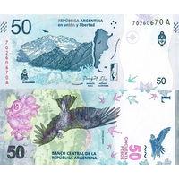 """АРГЕНТИНА  50  песо  2018 год  UNC   (TOP-10 """"Банкнота года 2018"""")"""