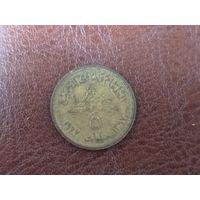 5 миллим 1977 Египет ( Продовольственная программа - ФАО )