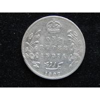 Индия 1 рупия 1907 г