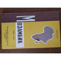 Карта Мозамбик изд Москва 1980г.