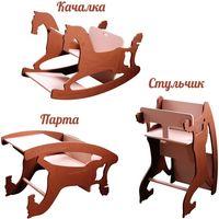 Лошадка-качалка 3 в 1: качалка, высокий стульчик для кормления и столик
