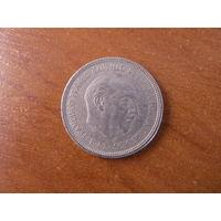 5 песет 1957 (72) Испания КМ# 786 медно-никелевый сплав #100