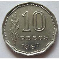 Аргентина 10 песо 1967