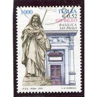 Италия. Статуя Апостол Павел