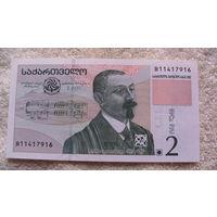 Грузия 2 лари 2002г. 11417916 распродажа