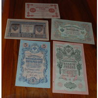 Царские банкноты.25 рублей 1918 года.Пятаков-Гальцов серия АА-084.