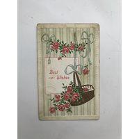 Антикварная открытка 1909 год розы Best Wishes