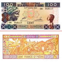 Гвинея 100 франков образца 1998 года UNC