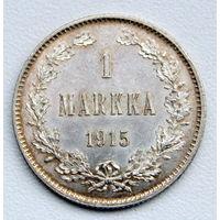 1 марка 1915, S (AU)