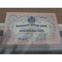 Болгария 20 левов золотом 1904