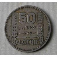 Франц. Алжир 50 Фр. 1949 (75)