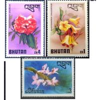 Орхидеи | Растения (флора) | Цветы Бутан 1976 **