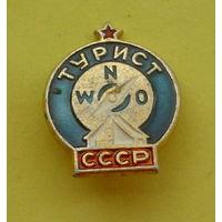 Турист СССР. 652.