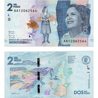Колумбия  2000 песо 2016 год  UNC