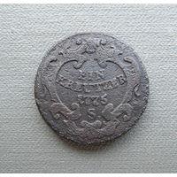 1 крейцер 1775г Австрия