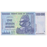 Зимбабве 1000000 долларов 2008 UNC