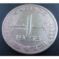 Пакистан. 1 пайс 1955