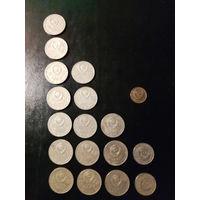 Советские рубли и 3 копейки 17шт+1