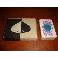 Игральные карты Пасьянсные Рококо, 1972 г.