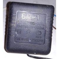 Блок питания БП-1 (5 В 300 мА)