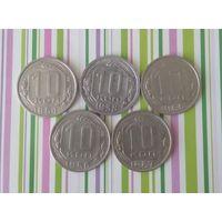Сборный лот дореформенных монет СССР 10 копеек 1938,1954,1955,1956 и 1957 гг. в хорошем сохране.