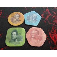 1,3,5,10 руб Приднестровье 2014 г. Пластиковые монеты из композитных материалов! 34