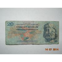 Чехословакия 20 крон 1970 г.