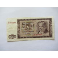 5 марок 1964