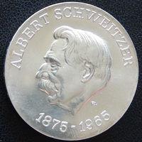 YS: ГДР, 10 марок 1975, 100-летие Альберта Швейцера, философа, врача и музыканта, серебро, КМ# 56