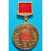 Ветеран Труда ЛЭМЗ. Леанозовский Электро - механический Завод.