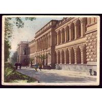 1959 год Тбилиси Дворец Пионэров